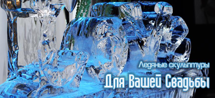 США: Ice Alaska приглашает на фестиваль ледовых скульптур