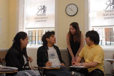 Школа для взрослых Regent (Лондон)