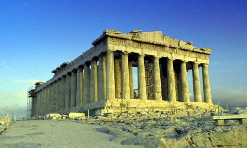 Уикенд в Афинах