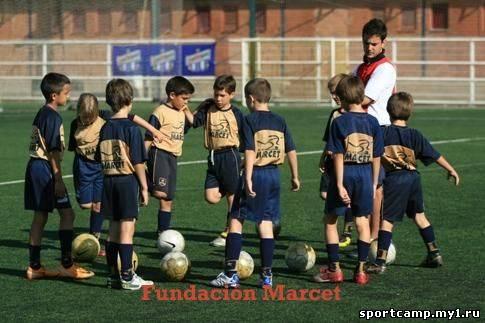 Футбольный лагерь Марсет