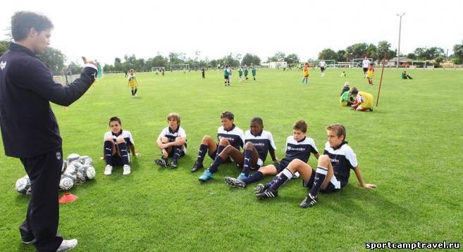 Футбольный лагерь BORDEAUX
